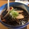 「櫻井ラーメン」 ブラック醤油