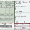 国際書留郵便ラベルの書き方|手紙(書状)や小形包装物、印刷物の発送に。