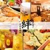 【オススメ5店】高田馬場(東京)にある串揚げが人気のお店