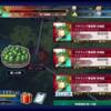 【APOコラボ】アタランテ撃退戦 邪竜級