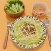 【希帆のいい女修行】4の巻✨最近作ったご飯をパパッとご紹介🙈💕〜引っ越しの準備におおわれてます〜