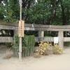 豊臣秀吉ゆかりの地には稲荷神社があるという法則