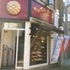 東京メロンパンを食べてみました