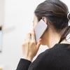 教育実習の電話は6月ではもう遅い!?遅れたときの対処の仕方