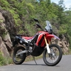 CRF250 RALLY Africa Single計画