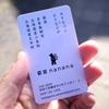 そうだ、鎌倉へ写真撮りに行こう(その2)ー「大きなパンと小さなピザ」というコピーに惹かれて路地裏へ。