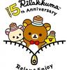 【続報】リラックマのアニメ「リラックマとカオルさん」制作開始!