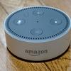【Amazon Echo Dot】開封レビュー。EchoはLINE Clova WAVEと仲が悪い?