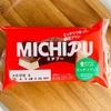 ローソン:ミチプー -ミッチリプリン-