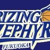 福岡ライジングゼファーの応援に行ってきました!!