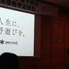 JC菓子部会春季定例会in新潟