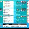 剣盾S14使用構築【最高/最終2000 268位】初手ダイマ+攻めサイクル