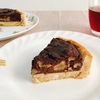 ヌガー風チョコタルトの作り方