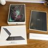 iPad Pro 11インチ Wi-Fi+Cellular 256GBモデルとアクセサリー類が到着! 開封編