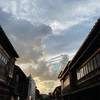 【金沢ひがし茶屋街とお寿司🍣】金沢観光のオススメ🍣♨️✨