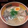 秋葉原にある歴史のあるラーメン店【九州じゃんがら】