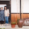 Airbnb(エアービーアンドビー)で、人生初の民泊体験!