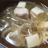 体とお財布に優しいほっこり中華スープ☆