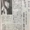 ■大萩康司ギターリサイタル in 福岡
