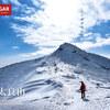 【東北】安達太良山、厳冬の爆裂火口と雪のオブジェ、本当の空を見る安達太良山の旅