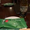 029.上海でベトナム料理