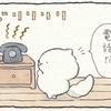 4コマ漫画「オレオレ詐欺」