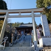祝!パワースポット巡り(700)記念 武蔵御嶽神社を巡ってきました!