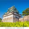 城郭を考える 名古屋城