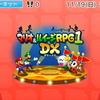 「マリオ&ルイージRPG1 DX」プレイレポート
