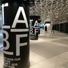 【写真集・イベント】東京アートブックフェア銀座エディション @銀座ソニーパーク