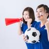 【サッカー】試合前でも特徴がわかる!?個性あふれる国家斉唱や応援方法