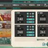 九六式陸攻の開発