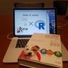 第1回 Kobe.R annex(犬4匹本 輪読会)開催しました!
