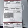 メキシコ メキシコシティ① Benito Juarez国際空港 Terminal1 のレビュー (入国関連とか空港の設備とか)