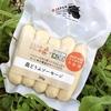 沖縄のスーパーにて発見!  島どうふソーセージ 地域の特産物を活かしたおくりもの【大豆】