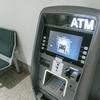 【南都銀行】ATMの硬貨の取扱時間について