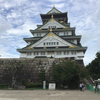 大坂城の見どころ紹介