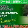 ゴルフ|ITパッティング理論 口コミ
