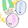 キッザニア甲子園27回目 その4