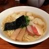 【今週のラーメン1753】 八雲 (東京・池尻大橋) エビワンタン麺・白だし