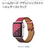Apple Watch 4~ゴールドステンレスとエルメスモデルで迷う