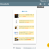 SVG Screenshot のウェブアプリを公開しました