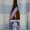 遊穂 純米吟醸 山田錦・美山錦55