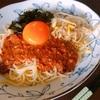 【糖質制限】糖質0麺で台湾まぜそば!!