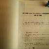 ソムリエ/ワインエキスパート 認定試験のススメ