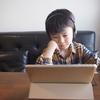 オンライン学習が児童生徒の学力差を広げるなんて百も承知で、何が何でもやれと言い続けている人たちがいる。