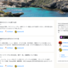 YouTubeに公開されている福山雅治のライブ映像を観ながらGW最終日を過ごす