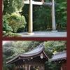 『近江神宮』