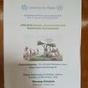 国連平和大学(University for Peace) in コスタリカ:授業レビュー その4(ジェンダー、環境、持続可能な開発)