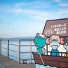 カメラ散歩〜柴山潟(オールドレンズ編)